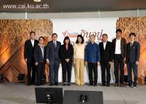 ลงนามความร่วมมือเผยแพร่งานวิจัยกับ ThaiPBS เพื่อเผยแพร่ความรู้สู่สังคมผลงานวิจัย ตามศาตร์พระราชา