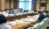 The meeting of Agricultural Economic Subcommittee Reform