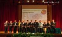 Award ceremony for the model Cooperativists and cooperatives bringing cooperative